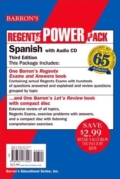 Spanish Power Pack (Barron's Regents Power Packs)